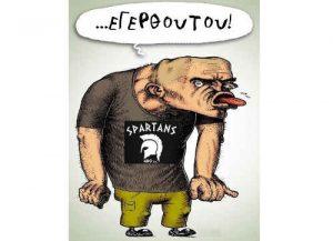 fasistes-ratsistes-egerthoytw-spartans