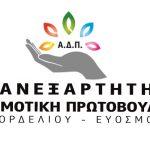 swthrakhs-parataksh-logo