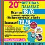festival-paideias