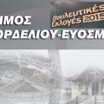 dhmos-kordeliou-evosmou-ekloges-2015