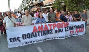 thessalonikh-syllogos-ota