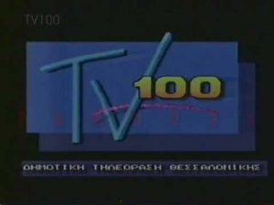 tv-100
