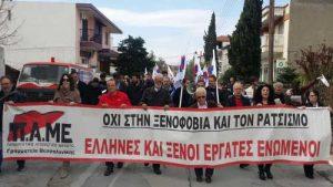 pame-thessalonikh-prosfyges
