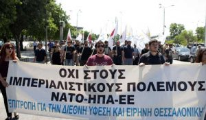 edyeth-oxi-stoys-imperialistikoys-polemoys