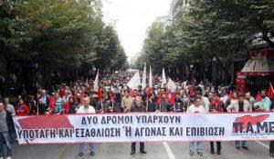 pame-thessalonikh-dyo-dromoi