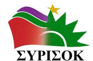 syriza-pasok