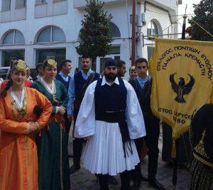 """Ο Σύλλογος Ποντίων Ευόσμου """"Παναγία Κρεμαστή"""" στους εορτασμούς προς τιμήν του Μάρκου Μπότσαρη με τον αντιδήμαρχο Παιδείας Καρπενησίου κ. Κλεομένη Λάππα"""